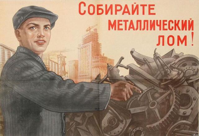 Цветмет Кострома, цветной лом цена. Покупаем металл
